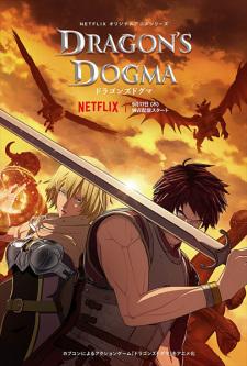 Dragon's Dogma (Dub)