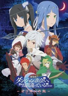 Dungeon ni Deai wo Motomeru no wa Machigatteiru Darou ka Movie: Orion no Ya (Dub)