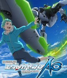 Eureka Seven AO Final Episode: One More Time - Lord Don't Slow Me Down
