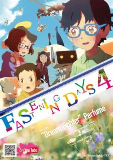 Fastening Days 4 (Dub)