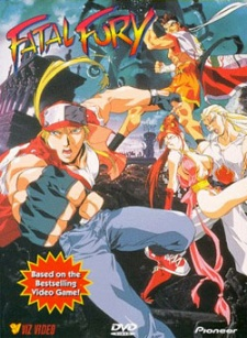 Fatal Fury: The Motion Picture (Dub)