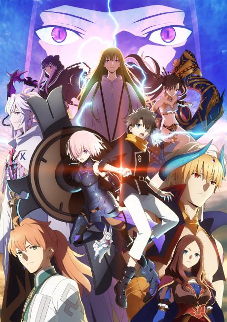 Fate/Grand Order: Zettai Majuu Sensen Babylonia (Dub)