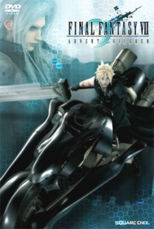 Final Fantasy VII: Advent Children (Dub)