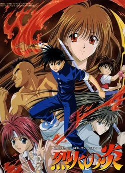 Flame of Recca (Dub)