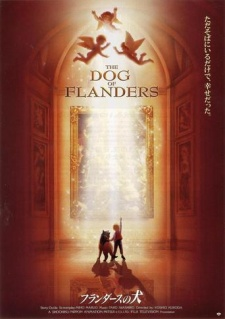 Flanders no Inu (Movie) (Dub)