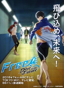 Free! Dive to the Future (Dub)