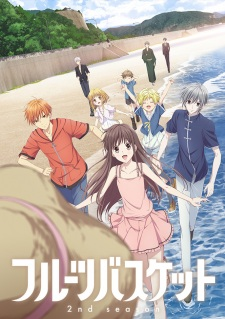 Fruits Basket 2nd Season (Dub) | Watch Movies Online