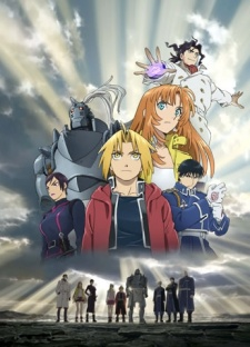 Fullmetal Alchemist: The Sacred Star of Milos (Dub)