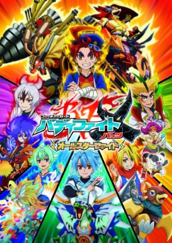 Future Card Buddyfight Battsu: All-Star Fight