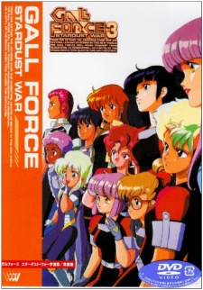 Gall Force 3: Stardust War (Dub)