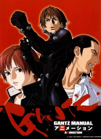 Gantz 2nd Stage (Dub)