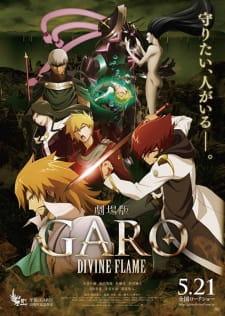 Garo Movie: Divine Flame (Dub)