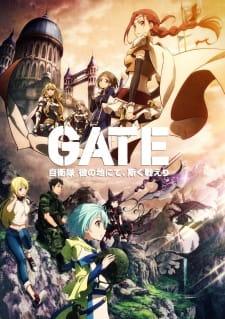 Gate: Jieitai Kanochi nite, Kaku Tatakaeri (Dub)