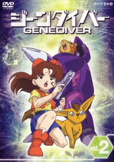 Gene Diver Episode 3
