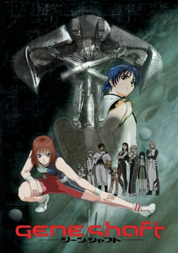 Geneshaft (Dub) Episode 12