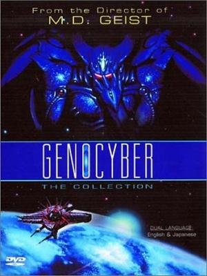 Genocyber (Dub) Episode 3