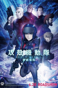 Ghost in the Shell (2015) (Dub)