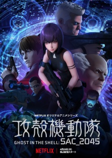 Ghost in the Shell: Stand Alone Complex 2045