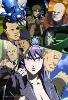 Ghost in the Shell: Stand Alone Complex - The Laughing Man (Dub)