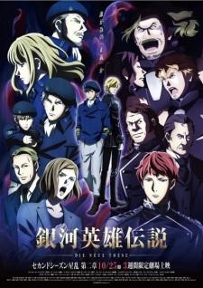 Ginga Eiyuu Densetsu: Die Neue These - Seiran 2 (Dub)