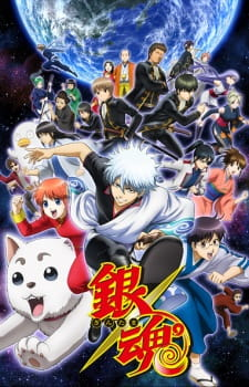 Gintama Season 4 (Dub)