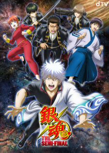 Gintama: The Semi-Final episode 2