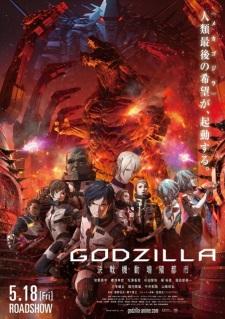 Godzilla: Kessen Kidou Zoushoku Toshi