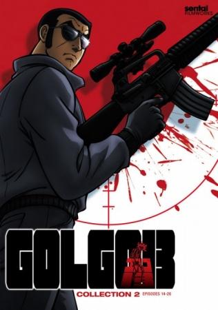 Golgo 13 (Dub)
