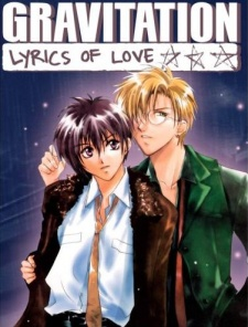 Gravitation: Lyrics of Love (Dub)