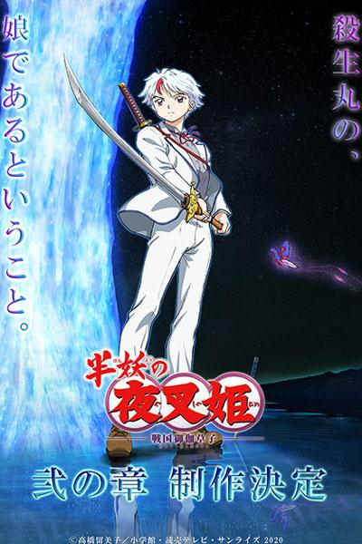 Hanyou no Yashahime: Sengoku Otogizoushi 2nd Season