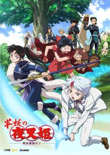 Hanyou no Yashahime: Sengoku Otogizoushi (Dub) episode 4