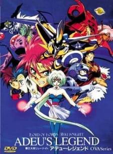 Haou Daikei Ryuu Knight: Adeu Legend II
