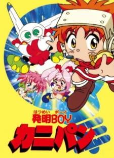 Hatsumei Boy Kanipan episode 3