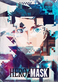 Hero Mask (2019) (Dub)