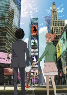 Higashi no Eden Movie I: The King of Eden (Dub)