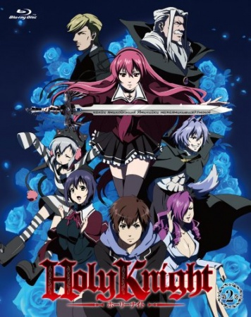 Holy Knight (Dub)