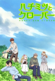 Honey and Clover (Dub)
