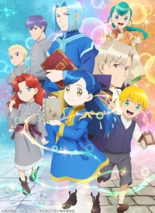 Honzuki no Gekokujou: Shisho ni Naru Tame ni wa Shudan wo Erandeiraremasen 2nd Season (Dub)