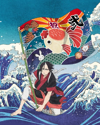 Hoozuki no Reitetsu 2nd Season: Sono Ni