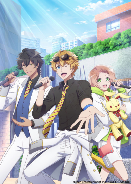 I★Chu: Halfway Through the Idol episode 8