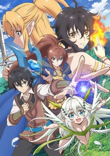 Isekai Cheat Magician (Dub)