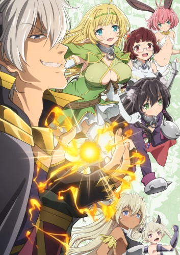 Featured image of the anime | AnimeTV