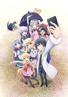 Isekai wa Smartphone to Tomo ni. (Dub), In a Different World with a Smartphone., 異世界はスマートフォンとともに.