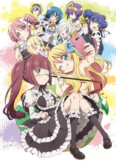 Jashin-chan Dropkick 2nd Season
