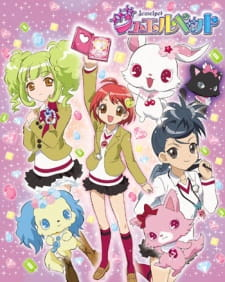 Jewelpet episode 16