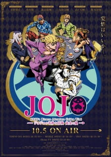 JoJo no Kimyou na Bouken: Ougon no Kaze (Dub) | Watch Movies Online