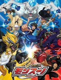 Juusen Battle Monsuno Season 3 (Dub)