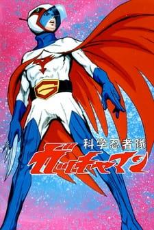 Kagaku Ninja-tai Gatchaman (Dub)
