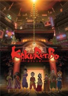 Kakurenbo (Dub)