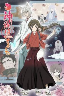 Kamisama Hajimemashita 2nd Season (Dub)